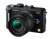 Panasonic Lumix DMC-GF1-peq