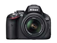 Nikon D5100-peq