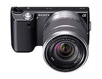 Sony NEX-3-peq