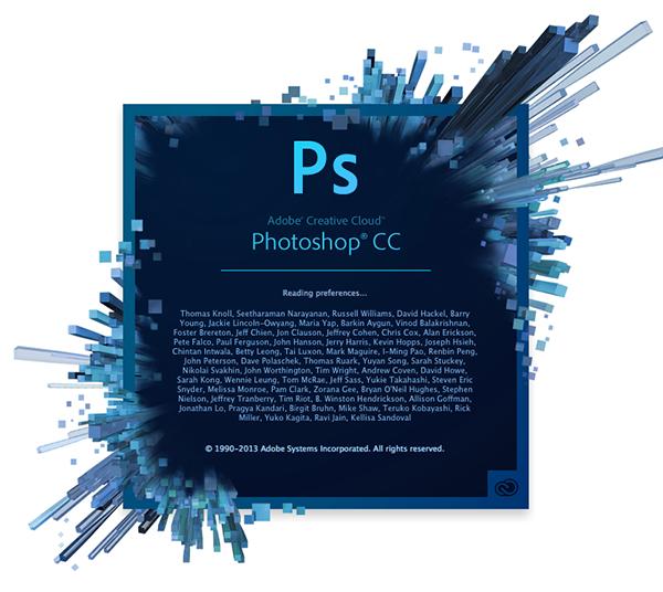 Adobe Photoshop es el software de tratamiento de imágenes por excelencia