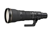 Nikon AF-S Nikkor 800mm f/5.6E FL ED VR. Ficha Técnica