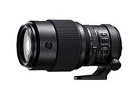 Fujifilm GF 250mm F4 R LM OIS WR. Ficha Técnica