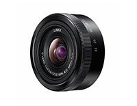 Lumix G Vario HD 12-32mm F3.5-5.6 Mega OIS