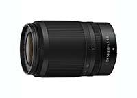 Nikon Nikkor Z DX 50-250mm F4.5-6.3 VR. Ficha Técnica